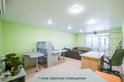 Коммерческая недвижимость/Действующий бизнес. Улица Краснореченская 8/1, р-н Индустриальный, 472,0кв.м.