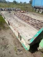 Yusoki. Тралл 50 тонн, 50 000кг.