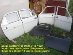 Двери на Волгу 6шт (ГАЗ 31029, 3110, 31102)