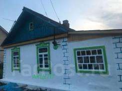 Продаются дом с земельным участком р-н 17 км. Улица Перова 9, р-н 17 км, площадь дома 41,0кв.м., площадь участка 710кв.м., электричество 15 кВт, о...