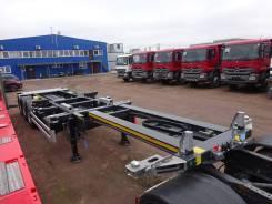 Orthaus. CGS010 контейнеровоз 45 футов раздвижной ССУ 1100 мм, новый, 18 000кг.