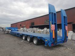 ЧЗПТ. Трал раздвижной 40 тонн, 40 000кг. Под заказ