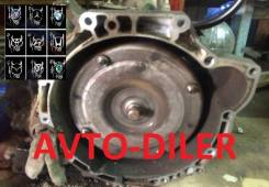 АКПП Ford Focus 2.0 4-cт. 4F27E 4848493