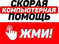 Хабаровск помощь взять кредит банки взял кредит в перми
