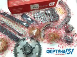Комплект цепи ГРМ NISSAN PATHFINDER R51 YD25DDTI 77B0007FK . В наличии в Ростове-на-Дону!