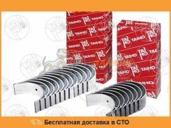 Вкладыш шатунный комплект TAIHO / R740ASTD