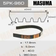 Ремень ручейковый MASUMA 5PK-960
