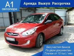 Аренда экономичного авто (ГАЗ) с правом выкупа, оформление за 15 мин. Без водителя