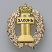 Адвокат Агеев А. В. Юридическая помощь.
