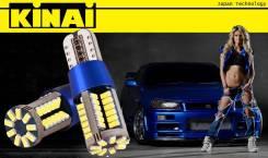 Сверх яркая светодиодная лампа Kinai Blue (Гарантия 1 ГОД) AY08000062