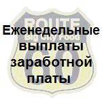 Бариста. ИП Кулыгин. Разные районы города