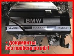 Двигатель в сборе. BMW 3-Series, E46, E46/4, E46/5, E46/2, E46/2C, E46/3 BMW 5-Series, E39 M43B19, M43B19TU, M47D20, M47D20TU, M51D25, M52B20, M52B20T...