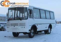 ПАЗ 3206. Автобус ПАЗ-3206 полноприводный 4х4, 25 мест, В кредит, лизинг