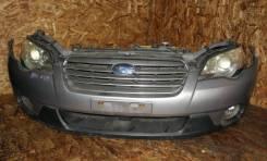 Nose cut Subaru Outback