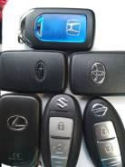 Автоэлектрик. Чип-, Смарт- ключ. Запуск авто без ключа. Сигнализации