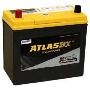 Atlas BX