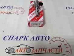 Клапан VVTI 15330-20010 Toyota 1MZFE, 3MZFE