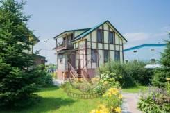 Аренда отличного Дома на превосходном участке во Владивостоке! Звоните. От агентства недвижимости (посредник)