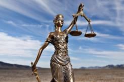 юридические консультации камчатского края