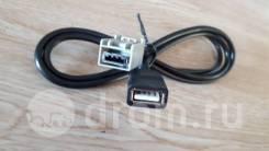 USB провод, кабель, Honda