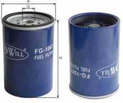 Фильтр Топливный Goodwill FG1067