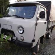 УАЗ 33094. Продается грузовик УАЗ головастик пробег 20000км в ХТС, 3 000куб. см., 1 000кг., 4x4