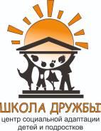 """Логопед. АНО """"Школа дружбы"""". Улица Кутузова 10"""