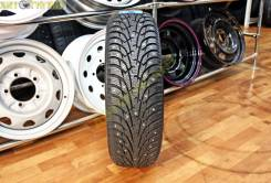 Maxxis Premitra Ice Nord NS5, 175/70 R14