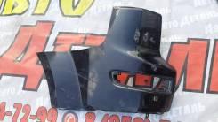 Бампер задний левая часть Mitsubishi Outlander XL