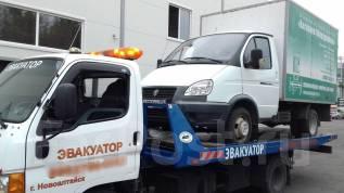 Эвакуатор - Автоэвакуатор