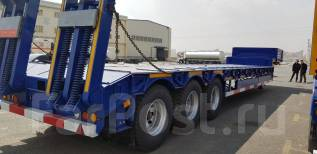 Cimc. Продам полуприцеп трайлер трал 60 тонн. Три оси AVIC., 60 000кг.