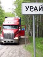Peterbilt. Продается грузовик петербилт 387, 15 000куб. см., 25 000кг.