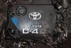 Двигатель 1CD-FTV Toyota