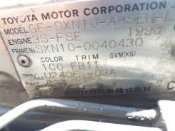 АКПП Toyota Nadia SXN10 3S-FSE U240E-03A