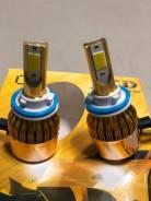 Лампы светодиодные. LED двухцветные (белый, желтый свет) HB4/ H11