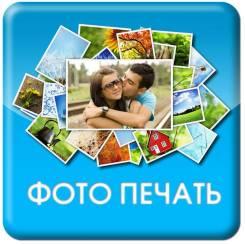 Технологии печатИ, фотоуслуги, ул. Гребенщикова, 2, Калининский ... | 244x245