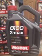 Motul 8100 X-Max. 0W-30, синтетическое, 5,00л.