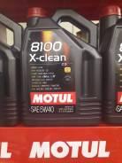 Motul 8100 X-Clean. 5W-40, синтетическое, 5,00л.