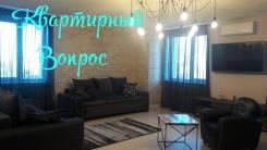 3-комнатная, улица Гоголя 33. Некрасовская, агентство, 90,0кв.м.