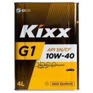Kixx Gold