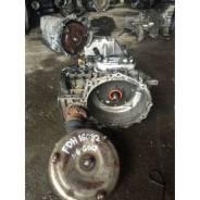 FDH АКПП VW GOLF IV/BORA (1997-2005) APF; 1.6л., 72лс, FWD