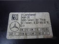 Датчик ультразвуковой (сигнализации) [A2219050018] для Mercedes-Benz S-class W221 [арт. 426394]