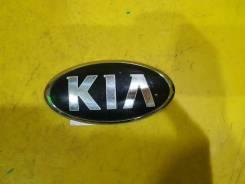 Эмблема решетки радиатора Kia Kia Cerato 3 Yd (2013-2016) [755511]