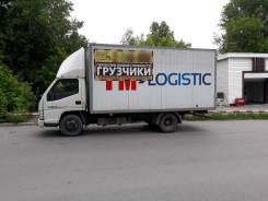 JMC. Срочна Продается грузовик jmc. Отличном состояние., 2 800куб. см., 3 000кг., 4x2