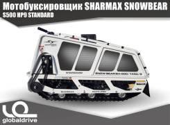 Sharmax. исправен, без пробега
