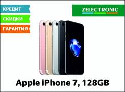 Apple iPhone 7. Новый, 128 Гб, 3G, 4G LTE, Защищенный, NFC