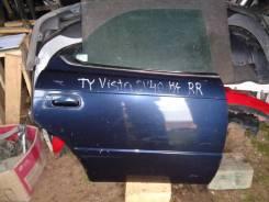 Дверь задняя правая TY Vista SV40 1994-1998