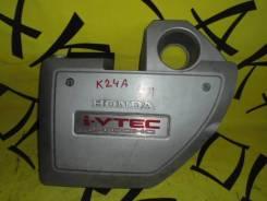 Крышка ДВС декоративная HONDA ODYSSEY RB1 K24A