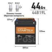 Startex. 44А.ч., Обратная (левое), производство Корея
