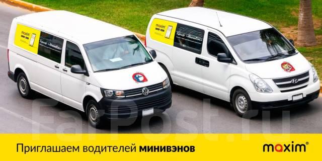 Вакансии водителя на фольксваген транспортер авто ру авто с пробегом по россии фольксваген транспортер